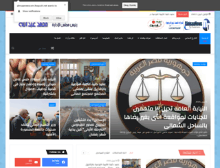 almsaanews.com screenshot