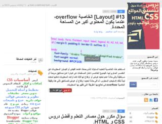 almsn3.blogspot.com screenshot