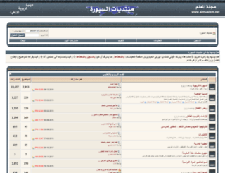 almualem.net screenshot
