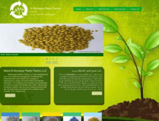 almumayezplastic.com screenshot