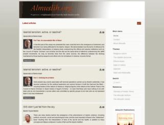 almuslih.com screenshot