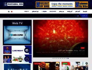 almustaqbal.com screenshot