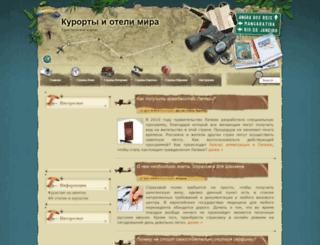 alnabilagrandmakadi.com screenshot