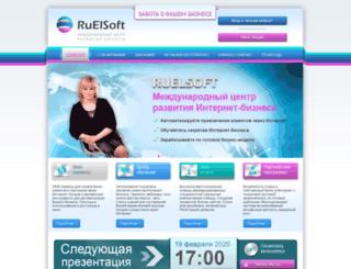alnikyudin.ruelsoft.com screenshot