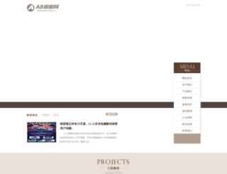 alnsayem.com screenshot