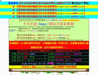 alo12.com screenshot