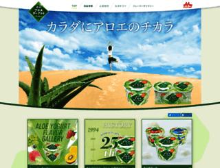 aloe.ne.jp screenshot