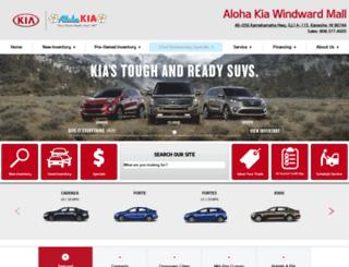 alohakiawindward.dealereprocess.com screenshot