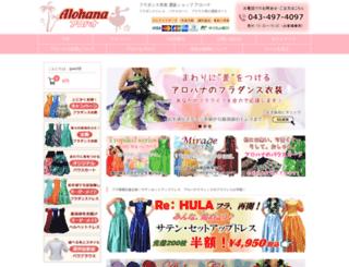 alohana-pauskirt.net screenshot