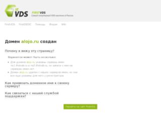 alojo.ru screenshot