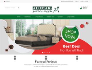alomar.com.sa screenshot