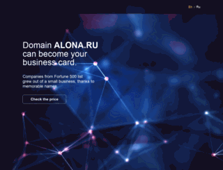 alona.ru screenshot