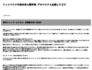 aloplaket.com screenshot