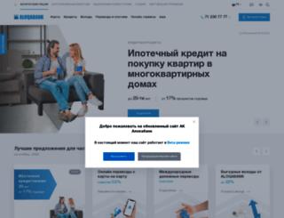 aloqabank.uz screenshot