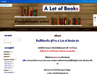 alotofbook.com screenshot