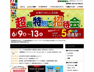 alp-k.ciao.jp screenshot