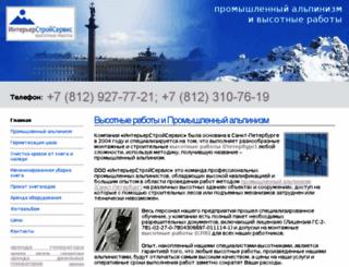 alp-prom.ru screenshot