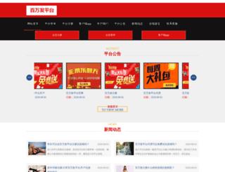 alpari-id.com screenshot
