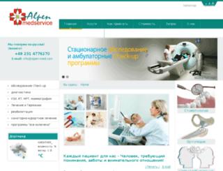 alpen-med.com screenshot