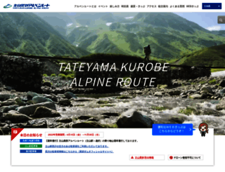 alpen-route.com screenshot