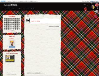 alpha-omega.jugem.jp screenshot
