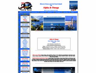 alpha-omegaonline.com screenshot