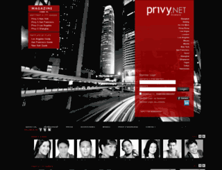 alpha.privy.net screenshot