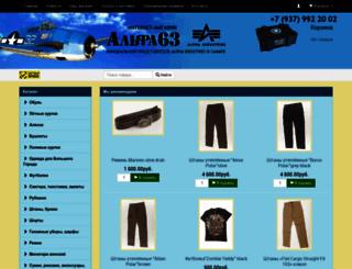 alpha63.ru screenshot