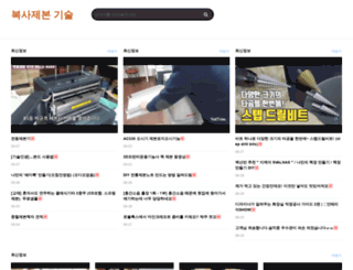 alphab.co.kr screenshot