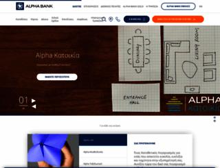 alphabank.com.cy screenshot