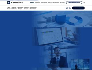 alphafinance.gr screenshot