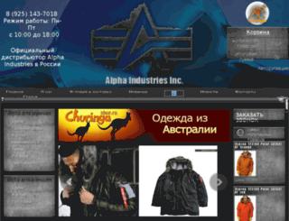 alphaindustries.ru screenshot