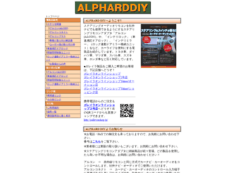 alpharddiy.com screenshot