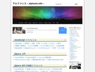 alphasis.info screenshot