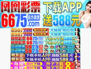 alphastones.com screenshot