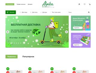 alpika.ru screenshot
