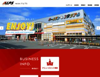alps.ne.jp screenshot