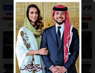 alrai.com screenshot