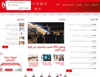 alraialaam.com screenshot