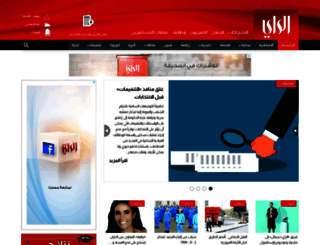 alraimedia.com screenshot
