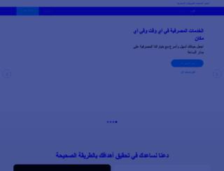 alrajhibank.com screenshot