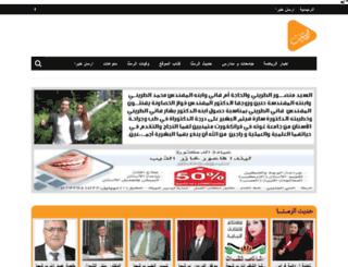 alramtha.net screenshot