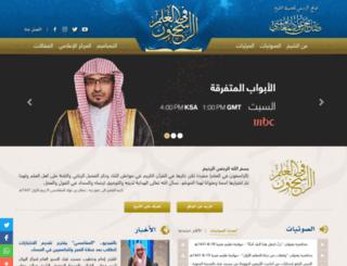 alrasekhoon.com screenshot