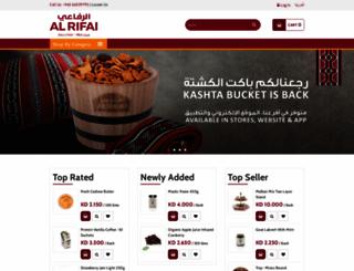 alrifaiarabia.com screenshot