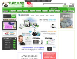 alriri.com screenshot