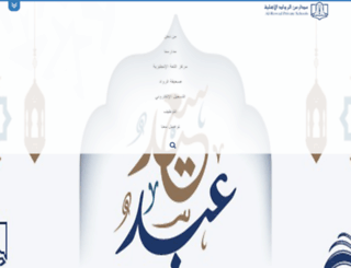 alrowad.net screenshot