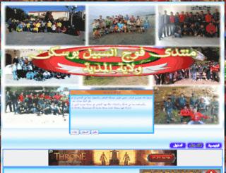 alsabil.akbarmontada.com screenshot