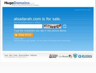 alsadarah.com screenshot