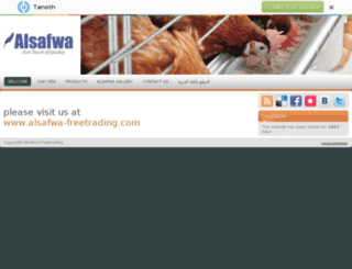 alsafwa.do.am screenshot
