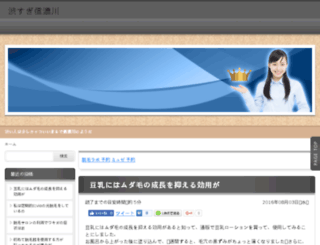 alsakirtasiye.com screenshot